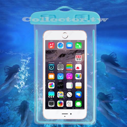 大尺寸夜光手機防水袋 衝浪游泳 相機專用防水袋 螢光邊條 夜間發光 可觸控防水套