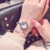 手錶女學生韓版簡約時尚潮流小巧手鍊式可愛百搭女錶伊芙莎