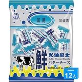 中祥鮮奶油起士量販包360g*12【愛買】
