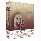 博蒂卡女王血腥戰役DVD套裝  WARRIOR QUEEN