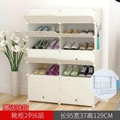 618好康又一發簡易鞋架塑料組裝多層家用防塵宿舍收納櫃鞋櫃寢室經濟型實木紋