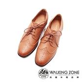 WALKING ZONE (女)嚴選壓雕花牛津鞋 女鞋 -淺棕(另有黑)