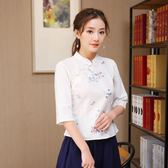 民國風修身 女改良七分袖立領刺繡中式短款上衣