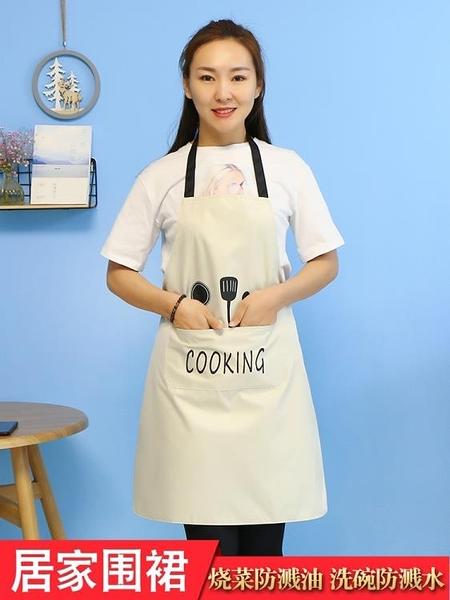 圍裙 可擦手廚房家用防水防油圍裙日式時尚女做飯成人男工作服【快速出貨】