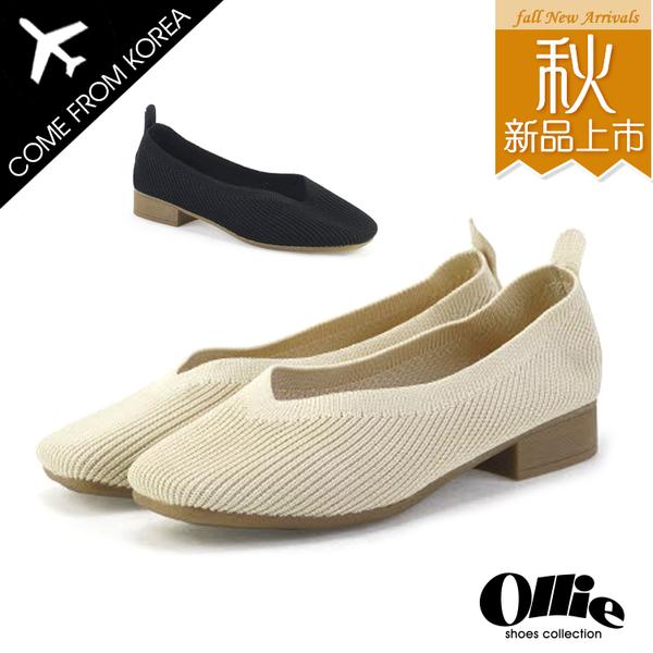 韓國Ollie 韓國空運 時尚方頭全針織設計 顯瘦V口低跟包鞋【F720693】版型偏小/SD韓美鞋
