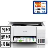 EPSON L3116 三合一連續供墨複合機【加購墨水1組9折】