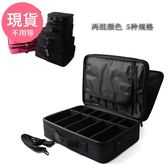 24H現貨 半永久紋繡工具箱 專業化妝箱包 手提包包大容量多層 EC40002 快速出貨