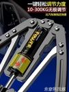 臂力器 液壓臂力器可調節男家用多功能臂力...