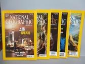 【書寶二手書T8/雜誌期刊_PHY】國家地理雜誌_113~120期間_共5本合售_上海風華再現等