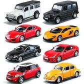 兒童合金汽車模型 男孩小汽車玩具車 蘭博基尼超跑車仿真玩具車 青木鋪子