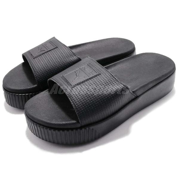 Puma 拖鞋 Platform Slide Wns EP 黑 全黑 厚底 涼拖鞋 女鞋【ACS】 36612202