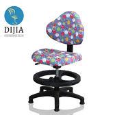 電腦椅辦公椅【DIJIA】3M航海王