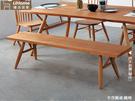 【UHO】 原森林長凳*可搭配餐桌*全為原實木*免運送費HO18-768-5