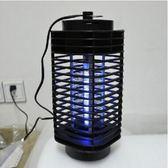 迷你電熱水壺旅行折疊燒水壺小容量便攜小功率熱水壺