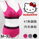 【衣襪酷】凱蒂貓無鋼圈內衣褲組 KT頭款滿版 內衣 內褲 三麗鷗 Sanrio