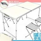 120X60輕便鋁合金手提折疊桌.傘孔摺...
