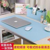 推薦皮革辦公桌墊雙面書桌墊書寫板寫字臺墊電腦鼠標墊超大號定制【狂歡萬聖節】