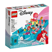 43176【LEGO 樂高積木】Disney Princess 迪士尼公主- 愛麗兒的口袋故事書 (105pcs)