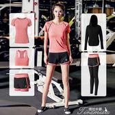 春夏新款瑜伽服套裝女專業運動健身房晨跑步服寬鬆速干衣顯瘦提拉米蘇