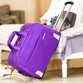 拉桿包旅行包女手提行李包旅行袋可摺疊防水輪子待產包大容量潮款QM 美芭