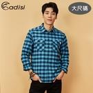 【爆殺↘990】ADISI 男格紋速乾保暖襯衫 AL1821081-1 (3XL) 大尺碼 / 城市綠洲