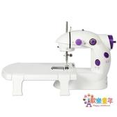 迷你縫紉機 縫紉機家用小型迷你電動全自動多功能手動吃厚微型裁縫機 1色