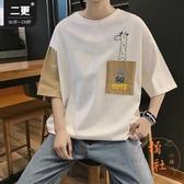 韓版大碼寬松印花上衣男士五分短袖T恤加肥半袖
