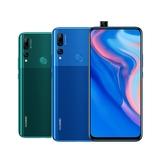 Huawei Y9 Prime 2019 (4G/128G) 6.59吋雙卡八核智慧手機 LTE-加碼送藍芽耳機+行動電源