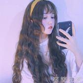 網紅空氣瀏海玉米燙泡面捲假髮女長捲髮自然蓬鬆潮流整頂假髮  至簡元素