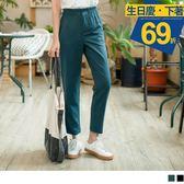 《BA3525-》素色鬆緊褲頭直筒九分褲 OB嚴選