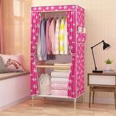 衣櫃 單人宿舍小衣櫃簡約經濟型組裝實木板式布衣櫃省空間衣櫥 LP