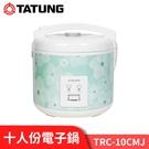TATUNG 大同 10人份 電子鍋 機械式 TRC-10CMJ 【送隔熱手套】