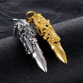 【5折超值價】經典潮流美式風格子彈造型百搭鈦鋼項鍊