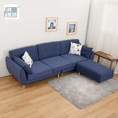 【典雅大師】布藍達L型沙發/二色藍色