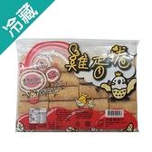 香濃雞蛋捲(420g±5%/包)【愛買冷藏】