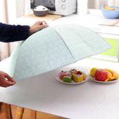 大號鋁箔保溫菜罩傘形可摺疊飯菜罩防塵食物罩蓋菜罩子igo    西城故事