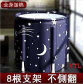 現貨-泡澡桶 70*70cm大人可折疊洗澡桶家用免充氣兒童沐浴桶全身洗浴盆浴缸YXS