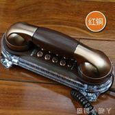 復古電話機美思奇復古壁掛式電話機創意歐式仿古老式家用掛牆有線固定座機 NMS蘿莉小腳丫