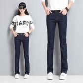 牛仔長褲學生牛仔褲女長褲寬松黑色直筒褲韓版彈力修身中腰顯瘦直通褲大碼