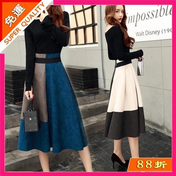 快速出貨 初秋女裝秋季 時尚早秋款套裝洋氣網紅氣質洋裝 連身裙子潮流