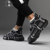 ins超火的鞋子男鞋秋冬季老爹鞋情侶鞋運動潮流棉鞋 【格林世家】
