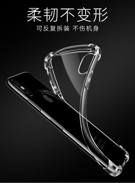 【四角加厚】Asus Zenfone Max Pro (M2) ZB631KL X01BD X01BDA 防摔殼 空壓殼 氣墊殼 背蓋 保護殼 手機殼