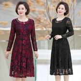 媽媽秋裝連衣裙洋氣中老年女裝春夏季長袖裙子時尚女士長款過膝裙