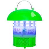 細黑管【110V】邀宇光觸媒電子滅蚊燈器 電蚊燈驅蚊燈家用靜音 igo 城市玩家