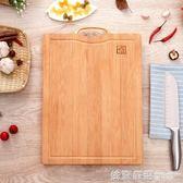 竹尚家剁骨砧板案板刀板搟面板實木菜板家用切菜板水果板面板黏板  依夏嚴選