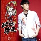 【豚年限定】達摩地藏基本長袖襯衫(白) - BLUE WAY 地藏小王