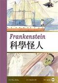 (二手書)科學怪人 Frankenstein (25K彩圖經典文學改寫+1 MP3)