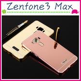 Asus Zenfone3 Max ZC553KL 鏡面PC背蓋+金屬邊框 電鍍手機殼 壓克力保護殼 推拉式手機套 保護套