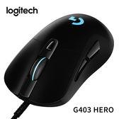 (全新HERO 16K 感應器) Logitech 羅技 G403 HERO RGB 遊戲滑鼠