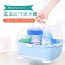 兒童奶瓶收納箱大號干燥架便攜式餐具儲存盒晾干架帶翻蓋防塵RM